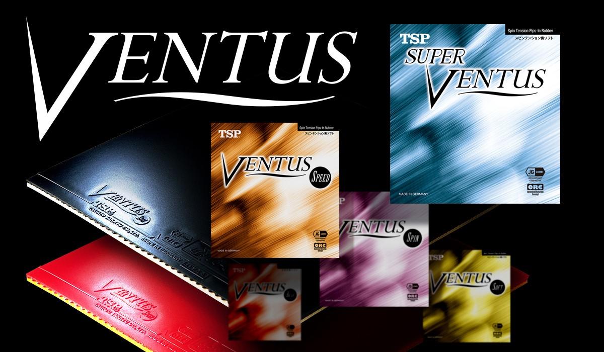 ヴェンタスシリーズ