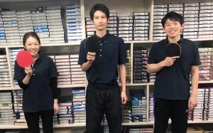 3人② - コピー (3)