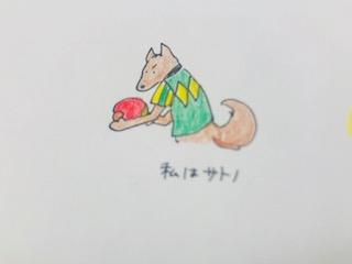 2018.9.3犬②