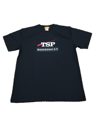 絆Tシャツ ブラック