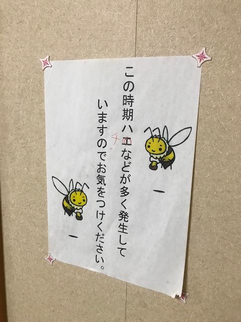 2018.7.20三重②