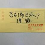 IMG_2522