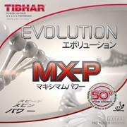 エボリューションMX-P50